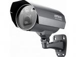 Camera IP hồng ngoại 2-Megapixels AVTECH AVM561JP